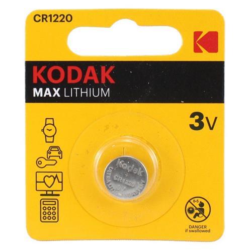 Kodak CR 1220